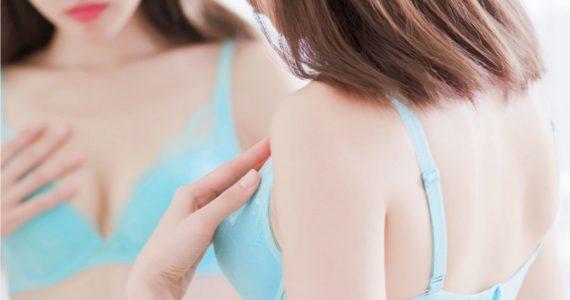 Por qué crecen los senos